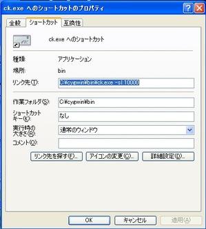 cl_buffer.jpg