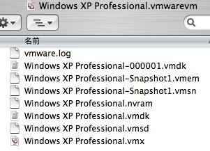 vmware_fusion_snapshot_filelists.jpg