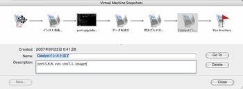 swsoft_parallels_snapshot_manager.jpg